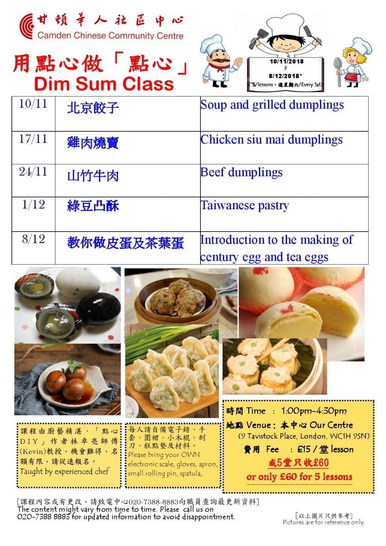 Dim Sum class November2018 -1