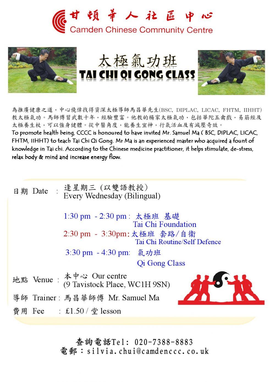 Tai Chi Qi Gong Class 2018Oct-1